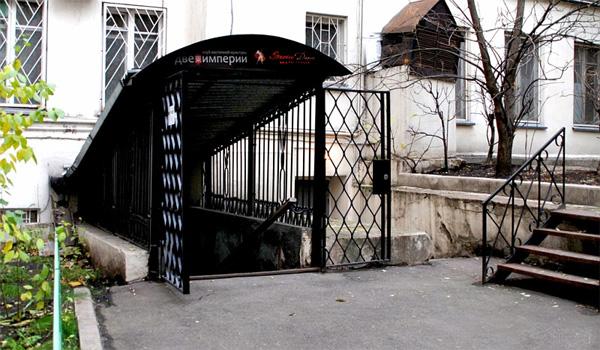 Адрес: г. Москва, ул.